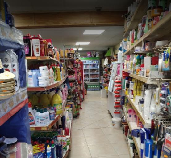 Supermercado Puri